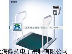 100kg轮椅电子秤/哈尔滨医院透析病人专用秤