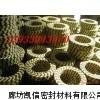 芳纶纤维盘根,含硅胶心芳纶盘根