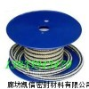 芳纶纤维盘根,浸油芳纶纤维盘根环