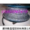 30*30耐腐蝕芳綸盤根廠家直銷,供應四角芳綸碳纖維盤根