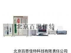 xt11296不锈钢分析仪器 全元素分析仪