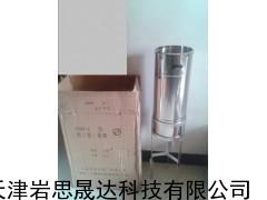 不锈钢雨量器SM1-1气象仪器产水文和气象用