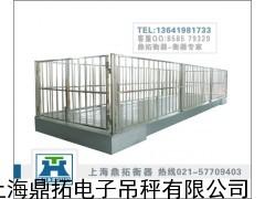 2吨带围栏动物电子秤,大连猪笼平台秤报价