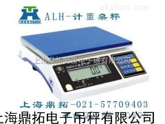 英展计重桌秤怎么卖/3KG电子秤/精密电子案称
