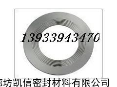 金属缠绕垫片;碳钢石墨复合垫片