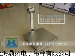 九江电子秤台称,300KG不锈钢台秤,不锈钢电子称