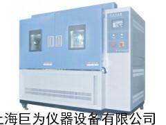 上海巨为两箱式高低温冲击试验箱供应厂家价格