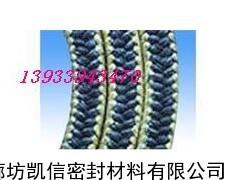 芳纶角线白四氟盘根-芳纶白四氟混编盘根