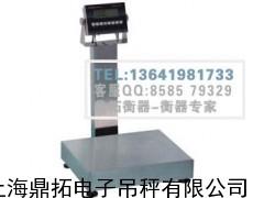 上海邮局用300公斤电子秤,台式电子称,TCS计重电子台秤