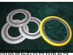 碳钢内外环缠绕垫片,带对中环型缠绕垫片
