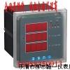 SD42-ES2单相多功能仪表,全电能测量仪表