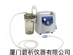 便携式废液抽取系统biovac225 废液吸引泵 培