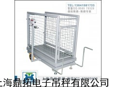 2T碳钢带围栏动物电子秤,柳州2T牲畜地磅称公司