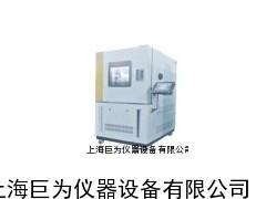 高低温试验箱厂家价格,高低温环境试验设备用途