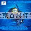xt15905復式干式水表