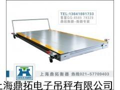 10吨电子平台秤批发价,泰州单层电子地磅
