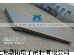 南宁单层电子磅厂家直销/10T电子地平秤