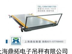 简易电子磅/呼和浩特10吨电子平台秤