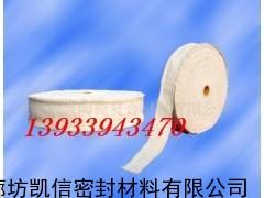 耐磨石棉带,无尘石棉带,石棉锆铝编织带