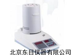 SJ11-SFY-60 红外线水分测定仪,快速水分检测仪