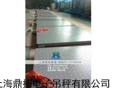 2T地磅,带继电器控制电子磅称,上海电子磅秤