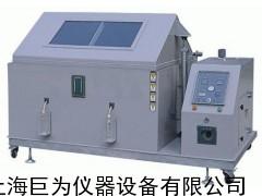 盐水喷雾试验箱生产厂家价格,盐雾试验机用途及型号