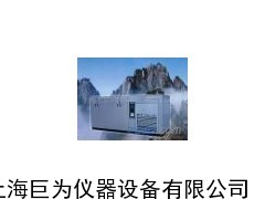 大连巨为热处理冷冻试验箱生产厂家