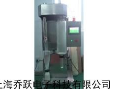 JOYN-8000T喷雾式干燥机,青岛实验室喷雾式干燥机价格