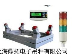 上海氯瓶电子秤,带控制电子气瓶称,2吨带控制气瓶秤