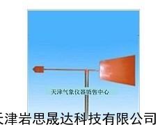 加强型金属风向标化工厂,油库风向标,风向袋