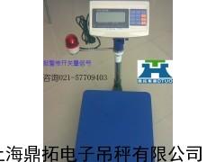 淄博100公斤电子秤带控制阀门开关(200KG定量控制秤)