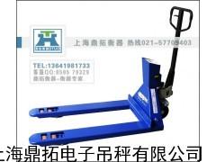 1吨带电子称叉车/手推式叉车电子秤