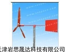 LVFXB法兰\金属风向标 可带莹光化工厂,油库用风向标