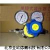 兩級壓力調節器 壓力調節器 雙極調節器