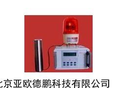 x γ辐射报警仪/在线辐射安全报警仪/固定式x γ辐射报警仪