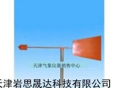 法兰加强型金属风向标化工厂,油库专用风向标带荧光