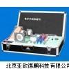 电子和场实验仪