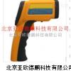 红外测温仪/手持式测温仪