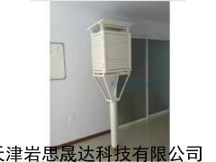 LV-BYX木制百叶箱,大百叶箱带支架,教学百叶箱,气象用