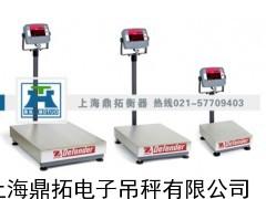 奥豪斯计重电子台称,300KG不锈钢电子台秤(食品厂专用)
