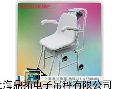 不锈钢轮椅电子秤(医院)300公斤血液透析轮椅称