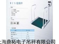 200KG血液透析专用轮椅称/上海电子轮椅秤图片