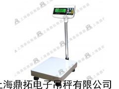 上海电子台秤说明书『300kg台式电子磅称』