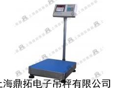 75公斤带立杆的电子秤,打印电子台秤操作规程