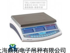 度0.5g电子秤,JS-A电子桌称,计数电子桌秤