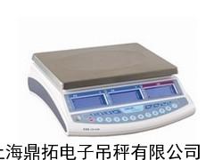 JS-A计数电子桌称,6公斤电子秤,成都电子秤厂家