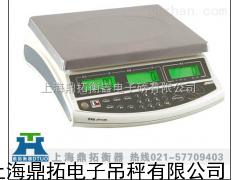 成都产的电子桌秤(上下限报警)JS-A-3公斤电子称