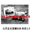 电路维修测试仪/电路维修检测仪