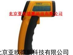 红外测温仪/测温仪