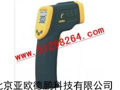 红外测温仪/测温枪/手持式测温仪